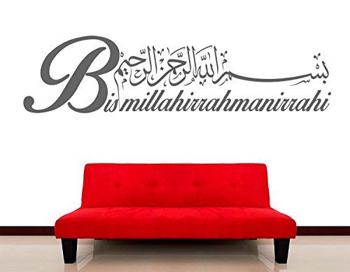 Wandtattoo Bismillahirrahmanirrahim Arabische und deutsche Kalligraphie Koran Schrift Islamische Dekoration Wandtattoos Wandaufkleber Bismillah Besmele Türkisch Islam Allah Muslim (150 x 38 cm, Grau)