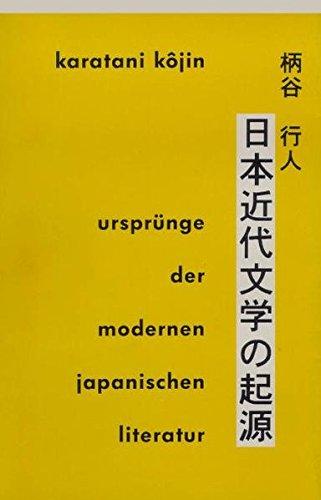 Preisvergleich Produktbild Ursprünge der modernen japanischen Literatur (Nexus)