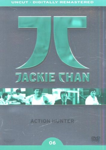 Action Hunter [Collector's Edition]