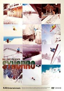 synchro-dvd