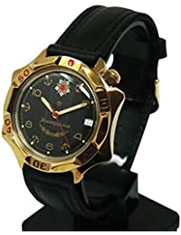Cucuba® Reloj DE Pulsera KOMANDIRSKIE Movimiento MECÁNICO Soviet Rusia 17 RUBÍES – Idea ...