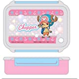 Chopper tight box (with partition) PCL-1 (japan import)