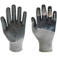 """MadGrip 700919 - Guanti da lavoro """"Pro Palm Knuckler Formula 200"""" con protezione nocche, ottima qualità industriale, taglia: XS, colore: Grigio"""