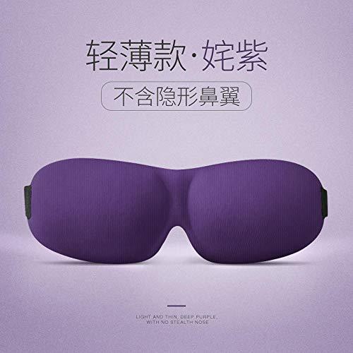 Zrdlove 3D Invisible Nose, Comfort, Persönlichkeit, Stereo, Augenmaske, Schattierung, Reise, Nickerchen, No Nose, Noble Purple Comfort-stereo