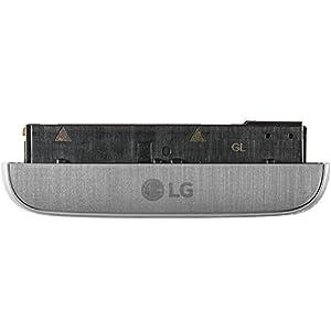 Original LG Untere Abdeckung Modul silver / silber für LG G5 H850 (Bottom Cover, Blende, Magic Slot) - ACQ88888081