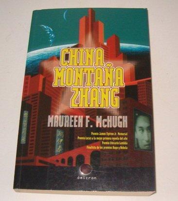 China monta–a zhang (Omicron)