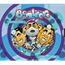 Bonkers Vol.3: Mixed By DJ Hixxy/Mc Sharkey/Dougal