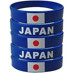 SpringPear® 5X Pulseras de Silicona con Bandera Japonesa Copa Mundial de la Fútbol FIFA Apoyos de Ventilador (5 Piezas)