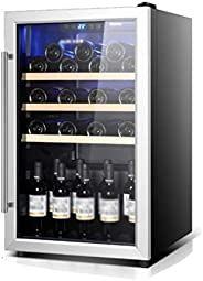 Beverage Refrigerator and Cooler - 160L, 40DB, Drink Fridge with Glass Door, Can Cooler Soda, Beer or Wine - S