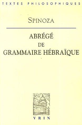 Abrégé de grammaire hébraïque