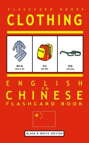 Clothing - English to Chinese Flash Card Book: Black and White Edition - Chinese for Kids: Volume 2 (Chinese Bilingual Flashcards)