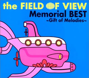 Gift of Melodies Memorial Best (Memorial Field)