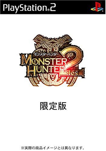 Monster Hunter 2 [Limited Edition][Japanische Importspiele] (Monster Hunter Für Ps2)
