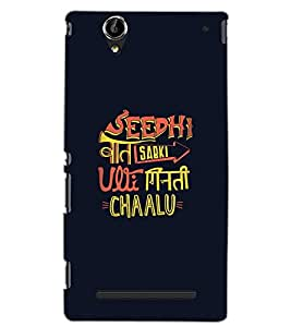SONY XPERIA T2 SEEDHI BAAT Back Cover by PRINTSWAG