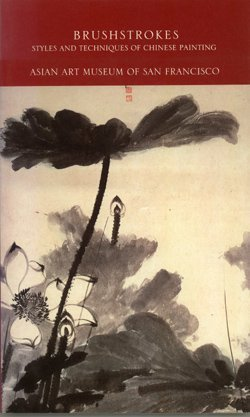 Brushstrokes: Styles and Techniques of Chinese Painting by So Kam Ng Lee (1992-01-01)