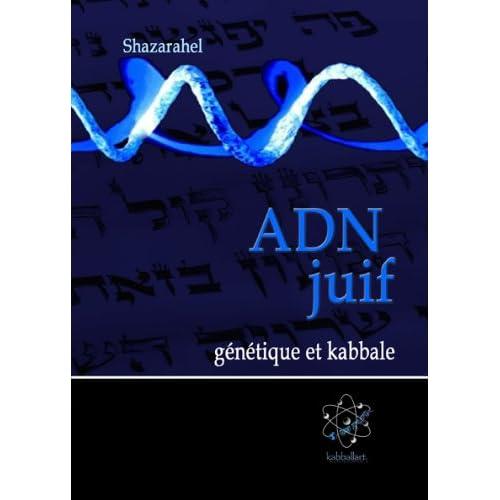 encyclopedie juive pdf