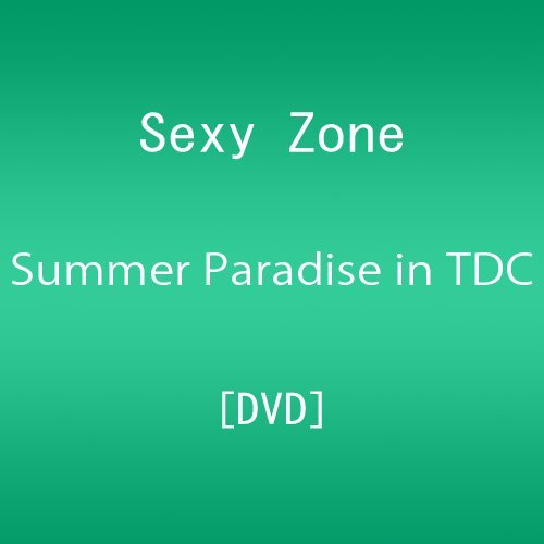 summer-paradise-in-tdcdigest-of-summer-concert-love-ken-tv-is-a-doll-dvd
