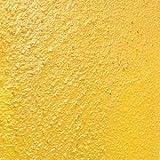 1kg (ca. 1Liter) (Grundpreis 23,90€/kg) Effektfarbe Gelb Metallic, Metallic Farbe, Wandfarbe, Wand-Farbe, Glitzer Wandfarbe, Farbe mit Glitzer, Glitzereffekt, Glitzer Effekt, Glitter