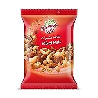 Bayara Mixed Nuts - 30 gm