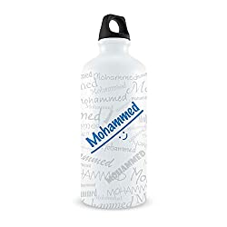 Me Graffiti Bottle - Mohammed
