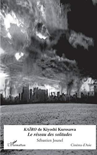 Kaïro de Kiyoshi Kurosawa : Le réseau des solitudes par Sébastien Jounel