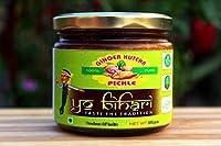 Yo Bihari Ginger Kutcha Pickle (500 Grams)