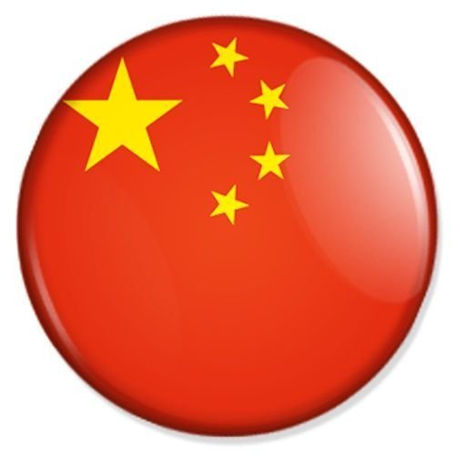Preisvergleich Produktbild Flagge China Kühlschrankmagnet Magnet Magneten Pinnwand Magnet Pinnwand