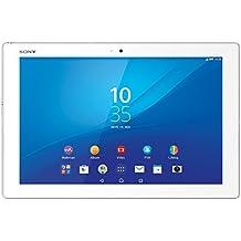 """Sony Xperia Z4 - Tablet de 10.1"""" (WiFi + 3G, RAM de 3 GB, HDD de 32 GB, Android 5.0), blanco"""