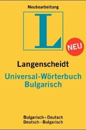 Langenscheidts Universal-Wörterbuch, Bulgarisch