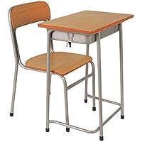 مجموعة خشبية تضم طاولة دراسة وكرسي