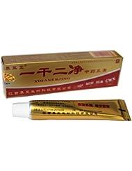 ROPALIA Traitement pommade maladie teigne eczéma allergie Crème Peau médicale chinoise