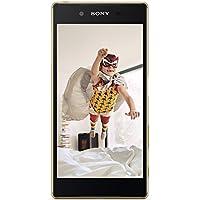 """Sony Xperia Z5 SIM única 4G 32GB Oro - Smartphone (13,2 cm (5.2""""), 32 GB, 23 MP, Android, 5.1, Oro)"""