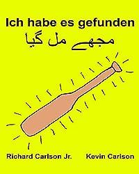 Ich habe es gefunden : Ein Bilderbuch für Kinder Deutsch-Urdu (Zweisprachige Ausgabe) (www.rich.center)