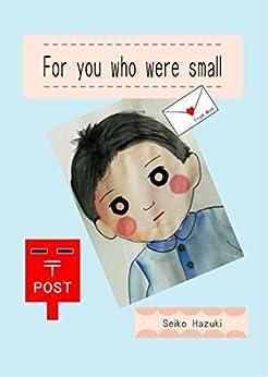 For you who were small (English Edition) par [Hazuki, Seiko]