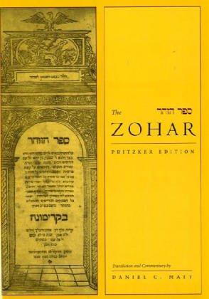 The Zohar. Pritzker Edition. Vol. 1