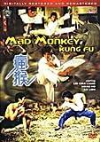 Mad Monkey Kung Fu [DVD] [Region 1] [US Import] [NTSC]