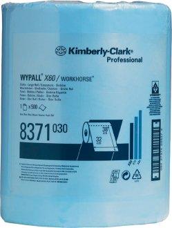 Preisvergleich Produktbild Putztuch WYPALL X 60, 8371