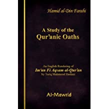 A Study of the Qur'anic Oaths (English Edition)