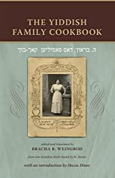 The Yiddish Family Cookbook:  Dos Familien Kokh-Bookh (English Edition)