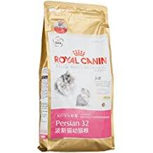 Royal Canin C-58427 Gato Persian - 4 Kg