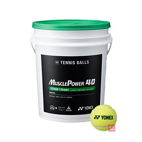 Yonex Muscle Power 40 Pelotas Tenis Verdes - Cubo