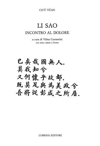 li-sao-incontro-al-dolore-biblioteca-cavallo-di-troia-vol-1