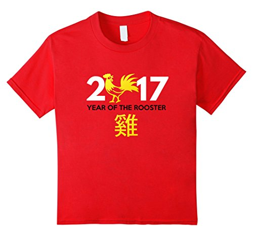 kids-chinese-new-year-2017-t-shirt-year-of-the-rooster-8-red