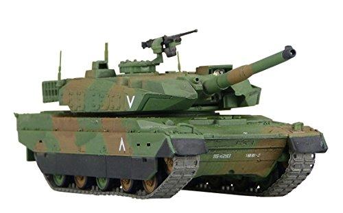 1/72 RC VS Tank-Typ 10 A