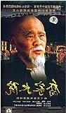 Qiao's Grand Courtyard - 11 DVDs Box Set - Chinese Subtitle by Chen Jianbin - Jiang Qinqin - Ma Yili