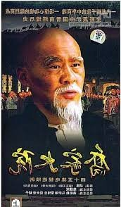 Qiao\'s Grand Courtyard - 11 DVDs Box Set - Chinese Subtitle by Chen Jianbin - Jiang Qinqin - Ma Yili