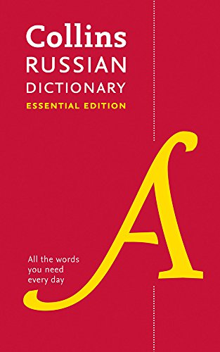 Collins Russian Essential Dictionary: Bestselling bilingual dictionaries (Dictionary Essential Edition) por Collins Dictionaries