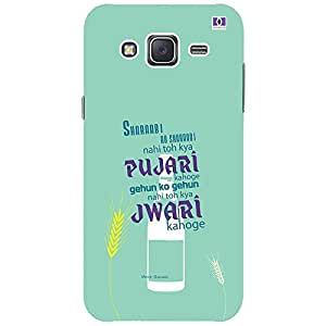 Pujari Aur Jwari - Mobile Back Case Cover For Samsung Galaxy J3 (2016)