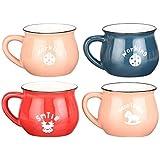 Nestroots Coffee Mug Set Ceramic,Set Of 4, 200 Ml Mug For Gift,Pink, Blue & Red