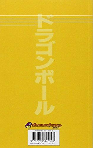 Dragon Ball - Double Vol. 14